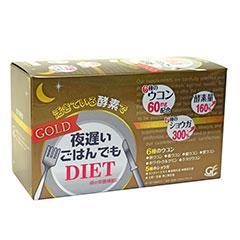新谷酵素 夜遅いごはんでも GOLD 5粒×30包(30回分)