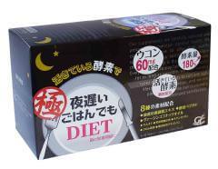 新谷酵素 夜遅いごはんでも 極(きわみ) 6粒×30包(30回分)