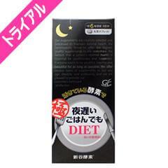 新谷酵素 夜遅いごはんでも 極(きわみ) 6粒×5包(5回分)