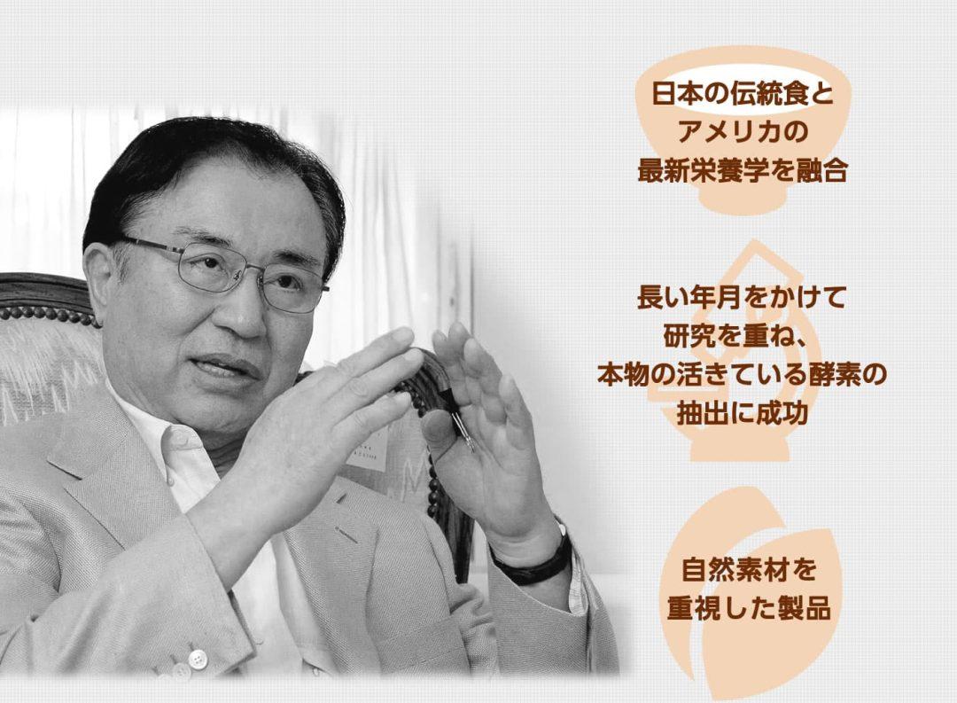 新谷弘実医学博士監修